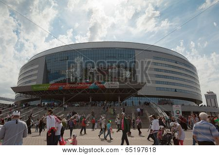 The ice hockey fans from Belarus