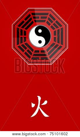 Bagua Yin Yang Symbol With Fire Element.