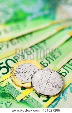 Belarusian Ruble Set