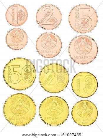 Belarus Coins Set