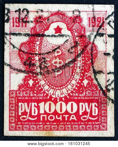 RUSSIA - CIRCA 1921: a stamp printed in Russia shows Initial Stand for Russian Soviet Federated Socialist Republic 4th Anniversary of Soviet Government circa 1921