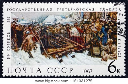 RUSSIA - CIRCA 1967: a stamp printed in Russia shows The Boyar Morozov Going into Exile Painting by Vasily Ivanovich Surikov circa 1967