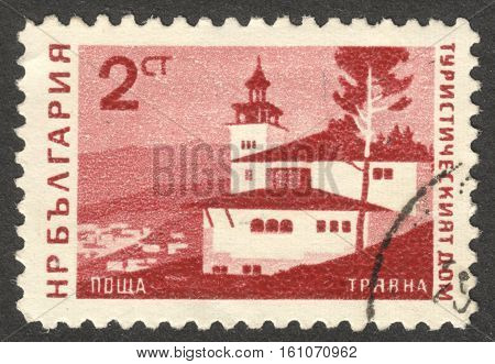 MOSCOW RUSSIA - CIRCA NOVEMBER 2016: a post stamp printed BULGARIA shows Triavna Resort the series