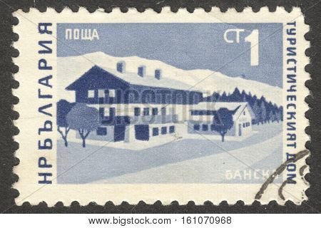 MOSCOW RUSSIA - CIRCA NOVEMBER 2016: a post stamp printed BULGARIA shows Bansko Resort the series