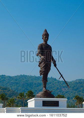 PRACHUAP KHIRI KHAN THAILAND - December 11: Tourists visit Rajabhakti Park Foundation Under the Royal Patronage of Royal Highness Crown Prince on December 11 2016 in Prachuap Khiri Khan Thailand.
