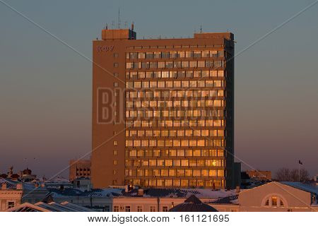 KAZAN, RUSSIA - DECEMBER 11, 2016: Kazan Federal University, faculty of physics Winter sunset, telephoto