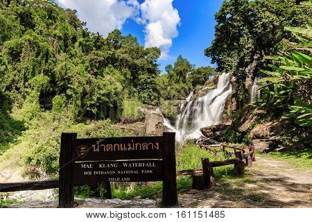 Mae Klang waterfall in doi-inthanon national park Chiangmai Thailand