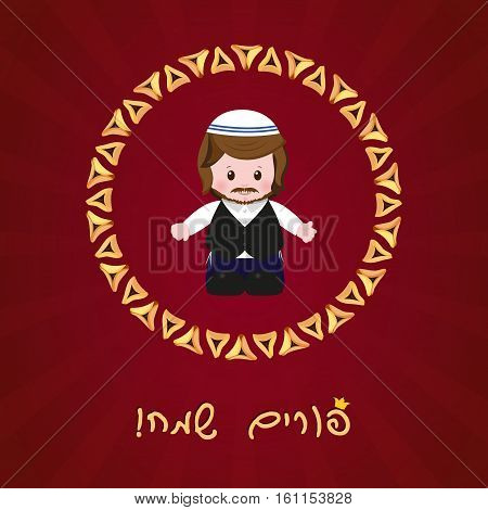 Jewish holiday of Purim. Greeting card with Mordecai and with hebrew text Happy Purim. Vector illustration of fun characters in cartoon style on dark red background.