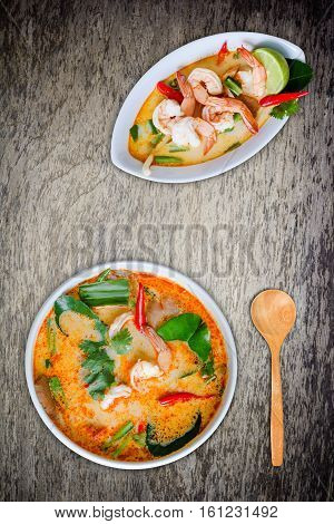 Tom Yam Kong Or Tom Yum, Tom Yam Is A Spicy Clear Soup Typical In Thailand