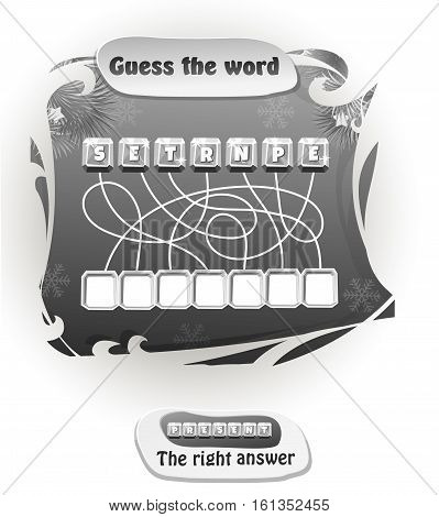 Visual Game for children. Task: guess the word. Right answer- present black and white vector illustration