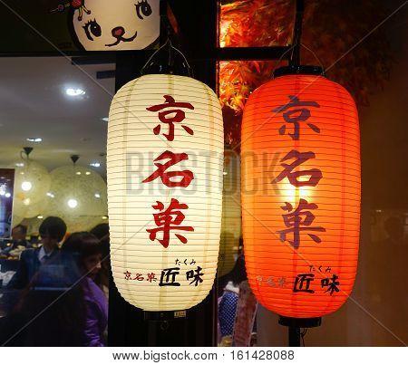 Light Lanterns At Traditional Restaurant