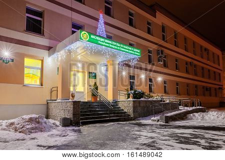 Gomel, Belarus - December 13, 2016: Building Inspectorate Of The Ministry Of Taxes And Duties Of The