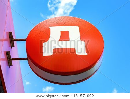 BOROVICHI RUSSIA - AUGUST 16 2016: Logo of russia's retailer Dixy against the blue sky background