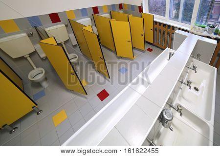 Bathroom For  Children In Primary School