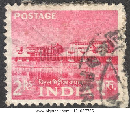 MOSCOW RUSSIA - CIRCA NOVEMBER 2016: a post stamp printed in INDIA shows a factory the series