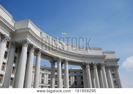 The facade of the Ministry of foreign Affairs of Ukraine. . Kyiv.