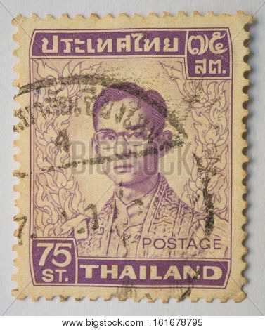 THAILAND - CIRCA 1972: A stamp printed in Thailand shows King Bhumibol Adulyadej circa 1972, 75 satang