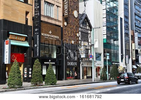 Ginza Flagship Stores