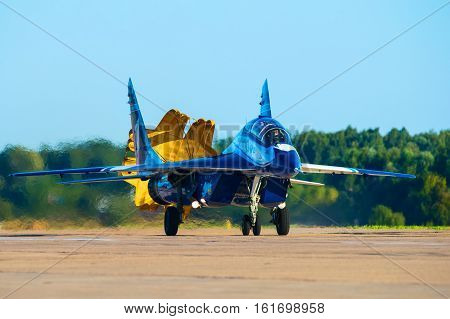 Zhukovskiy,Moscow Region, Russia - August 20,2016: Taxing of Mig-29 after flying at MAKS-2015 airshow