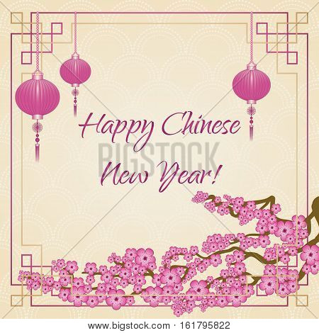 Greeting postcard to Chinese New Year. Branch of sakura with pink flowers and pink sky lanterns on pale background with chinese ornament. Vector illustration