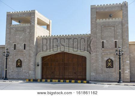 Sultan Qabus said fort fortress entrance tower in Oman salalah