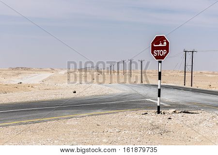 stop text sign road in the desert rub al khali oman dhofar region