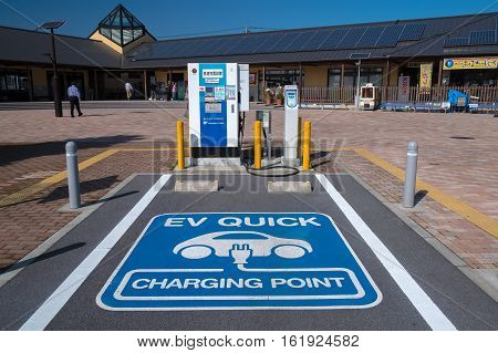 GUNMA, JAPAN : 26 OCTOBER 2016 - charging station for electric vehicle on highway service area in Gunma province, Japan on Oct 26,2016.