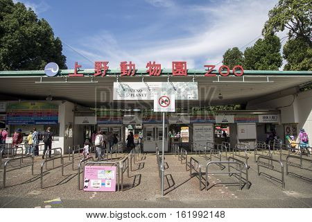 TOKYO, JAPAN - OCTOBER 12, 2016: Unidentified people at Ueno zoo in Tokyo Japan. It is Japan oldest zoo opened on March 20 1882
