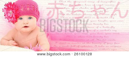 Beautiful 4 month old american baby girl in pink flower hat and tutu over white with kanji and english.