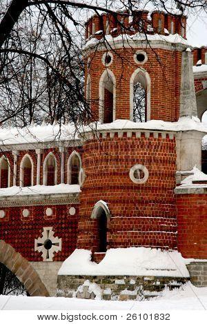 Russia. Moscow. Tsaritsino (zarizino, tsaritsyno, tsaritsino) palace. Tower poster