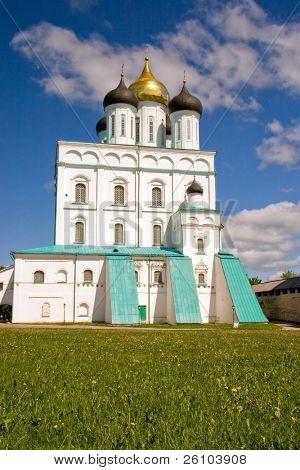 poster of Travel in Russia. Pskov Kremlin (Krom)