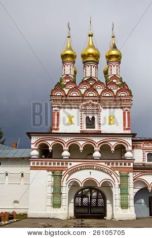 Travel in Russia. Joseph-Volokolamsk Monastery (Iosifo-Volotsky) poster