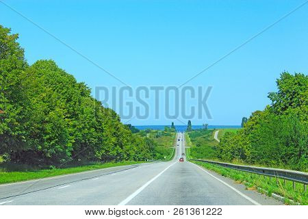 Kharkiv / Ukraine, 07 August 2016: Highway Is Far Away. High-speed Road. Asphalt Road With Dividing
