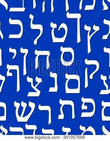 Hebrew Alphabet Seamless Background With Hebrew Letters, White Characters On Blue Background, Israel