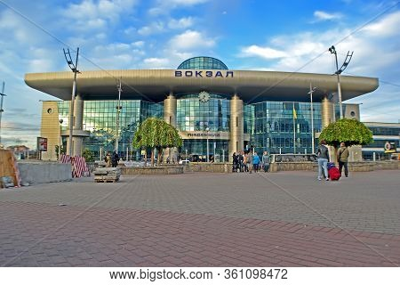 Kiev,ukraine - Oct 10,2019: Kiev Central Railway Station On October 10, 2019 In Kiev,ukraine. 1st Ra