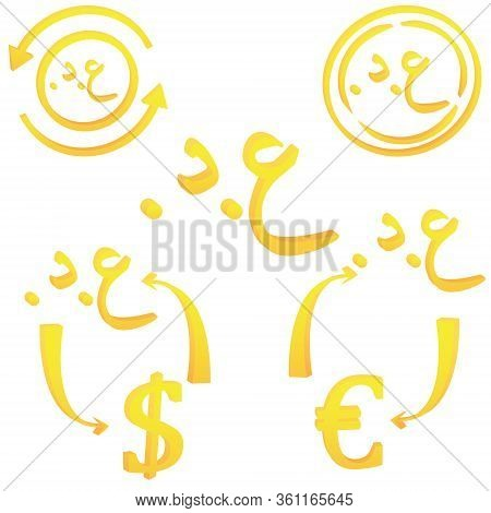Iraqi Dinar Currency Symbol Of Iraq. 3d Icon Vector Illustration On A White Background