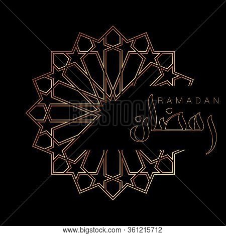 Ramadan Greeting Card With Modern Brush Calligraphy Ramadan On Black Background. Vector Illustration