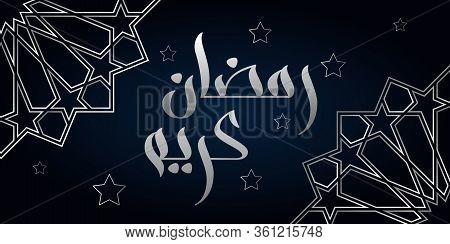 Ramadan Greeting Card With Modern Brush Calligraphy Ramadan Kareem In Arabic On Blue Background. Ram