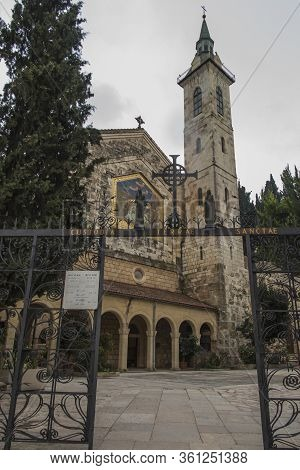 Church Of The Visitation Where The Virgin Mary Visited Her Cousin Elisabeth And Zacharias And Where
