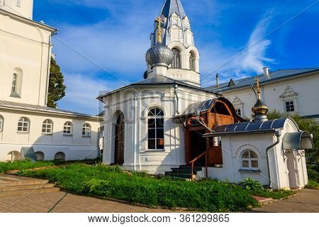 Nikitsky Monastery In Pereslavl-zalessky, Russia. Golden Ring Of Russia