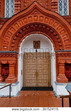 Entrance To Cathedral Of Shamordino Convent (convent Of St. Ambrose And Our Lady Of Kazan) In Shamor
