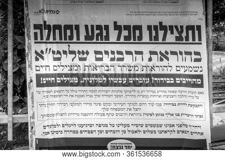 Haifa, Israel - April 14, 2020: Coronavirus Pashkevil - Note For Ultra-orthodox Jews About Option To