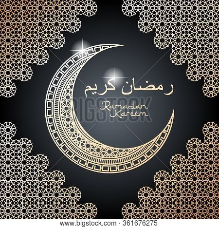 Ramadan Square Vector Template With Golden Ramadan Kareem Lettering, Crescent Moon And Traditional G