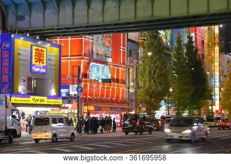 Tokyo, Japan - December 1, 2016: People Walk In Akihabara District Of Tokyo, Japan. Akihabara Distri