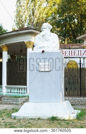 Yevpatoria, Crimea, Russia-september 12, 2019: Monument To The Great Russian Novelist Leo Tolstoy Ne