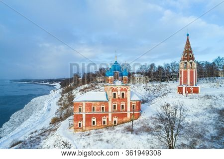 Ancient Church Of The Icon Of Our Lady Of Kazan In A Winter Landscape On The Banks Of The Volga Rive