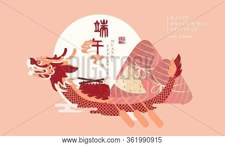 Happy Dragon Boat Festival Background Template Traditional Food Rice Dumpling Dragon Boat Drum And S