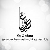 Arabic Islamic calligraphy of dua(wish) Ya Gafuru ( you are the most forgiving/merciful) on abstrct grey background. poster