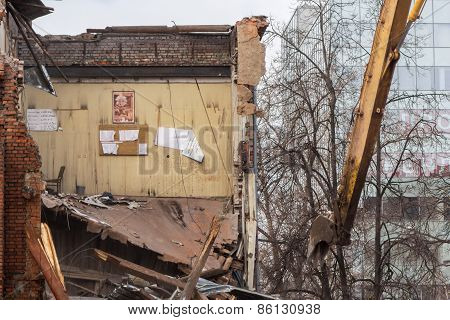 Moscow - March 25, 2015: Wall Of Demolished Building 205 School Named Hero Of The Soviet Union Lyuti