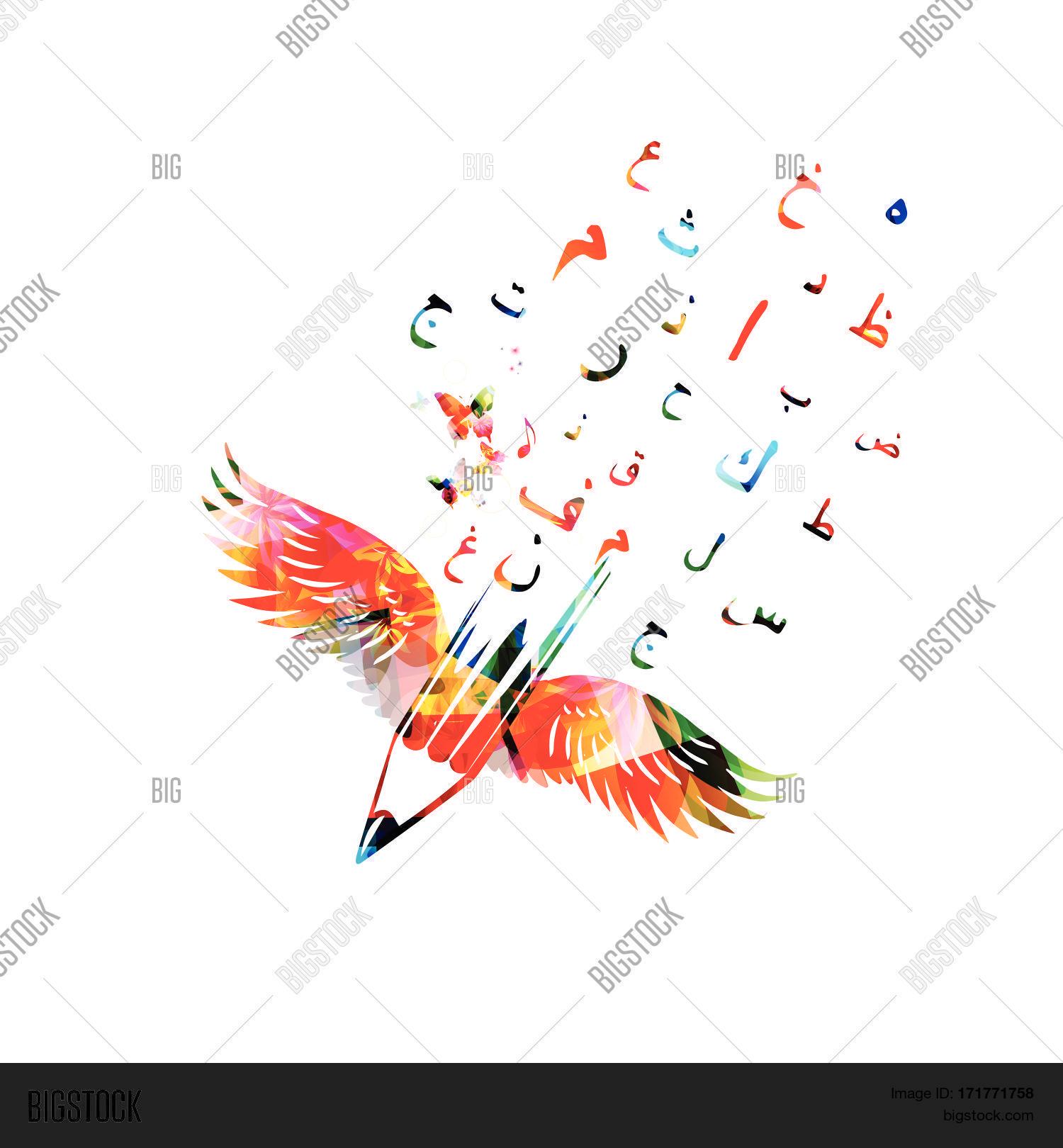 Arabic Book Cover Design Vector : Colorful pencil vector photo free trial bigstock